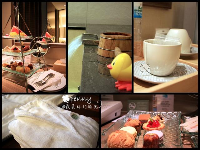 今日熱門文章:礁溪長榮鳳凰酒店泡湯下午茶