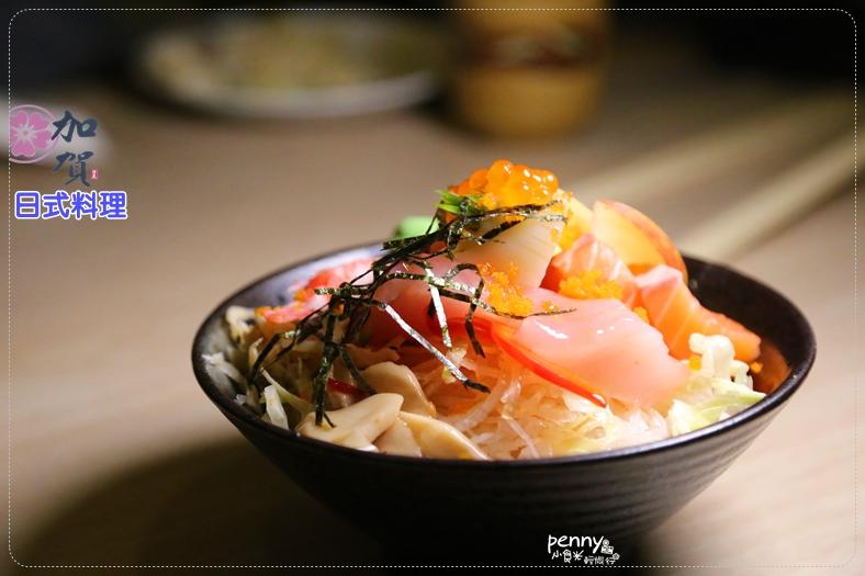 今日熱門文章:【台北美食-政大周邊】加賀平價日式料理‧健康美味‧學生族的好朋友/推薦生魚片丼飯