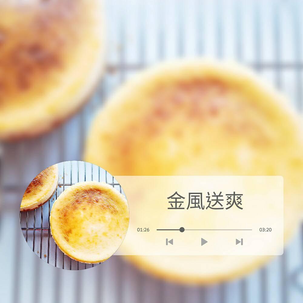 【幸福手作】六吋重乳酪蛋糕 @penny小食光輕旅行