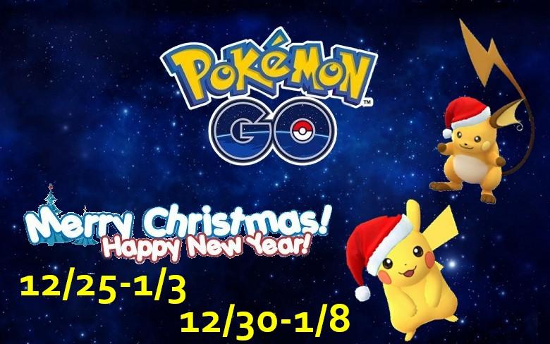 【寶可夢】Pokémon GO聖誕節及新年活動,二代寶可夢孵化率提高、補給站可獲得免費孵蛋器、撒花模組時間延長為60分鐘 @penny小食光輕旅行