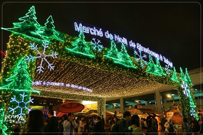【101耶誕市集】101水舞廣場繽紛整個12月,法國史特拉斯堡市集原汁來台,台北繽紛耶誕季,每天中午12點準時開市。活動票券購買訊息 @penny小食光輕旅行