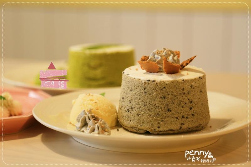 【台北。咖啡館】赤峰街Migo's Cakes 蜜菓拾伍甜點咖啡下午茶‧不簡單的創意好味道 @penny小食光輕旅行