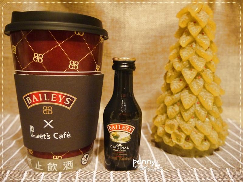 季節限定大人味咖啡-全家奶酒特調咖啡,只賣兩週(12/21-1/3)貝禮詩奶酒咖啡暖心上市 @penny小食光輕旅行