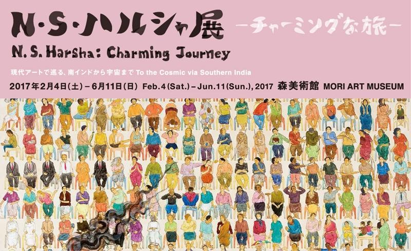 輕旅行|2017東京賞櫻之旅|Tokyo CityView 森美術館Mori Art Museum-N. S. Harsha:Charming Journey特展,來一場視覺愉快的迷人之旅 @penny小食光輕旅行
