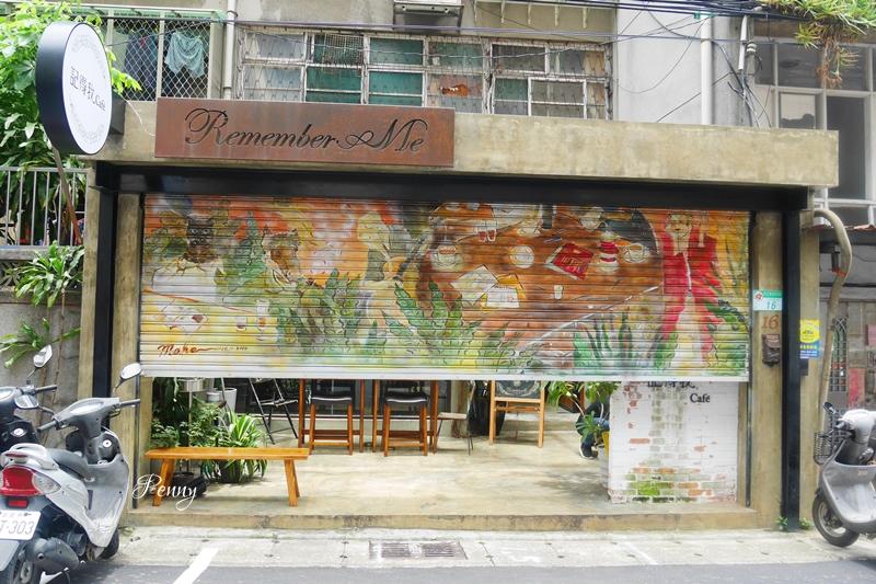 小食光|小巨蛋捷運站|去一次就會記得的咖啡店Remember Me_記得我.Café/平日不限時/提供插座WIFI/不定時藝文展演