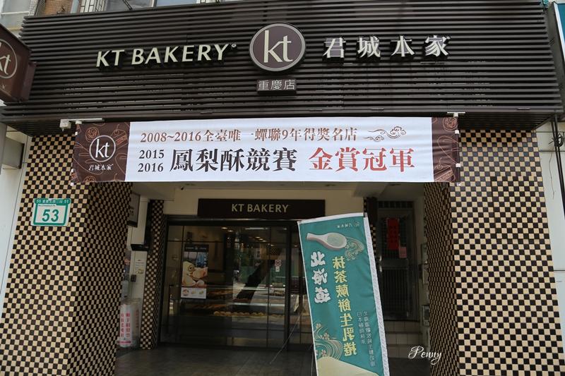 小食光|北海道生乳捲正夯‧抹茶當道,君城本家結合兩款夯品呈現美味甜品好味道