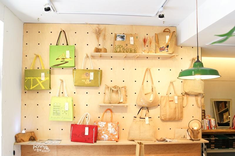 生活|城市綠店:潮麻包-時尚可以很環保、環保也要很時尚,用最簡單實在的方式愛地球 @penny小食光輕旅行