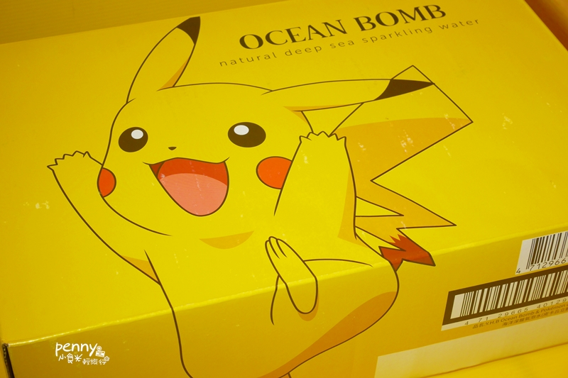 小食光|(文末抽獎)萌系飲料霸主-YHB OCEAN BOMB寶可夢氣泡水昇級版-限量立體版皮卡丘賽打風味/胖丁水蜜桃風味/卡比獸白葡萄風味升級上市