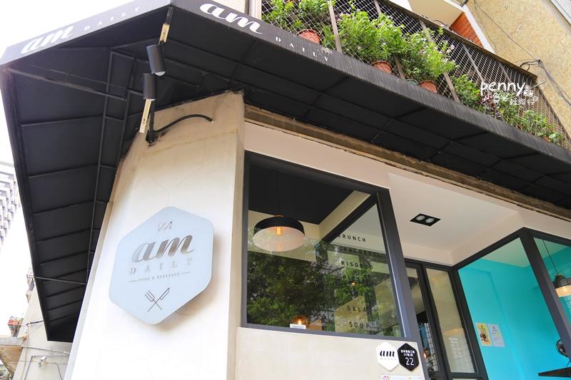 小食光|忠孝復興Am Daily-日常美好小地方‧慵懶舒適好日子/文青味餐酒館‧早午餐.咖啡館