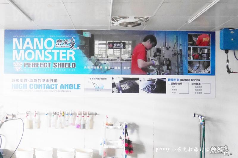 汽車鍍膜|中山區‧奈米魔Nano Monster汽車鍍膜濱江旗艦店‧陶瓷鍍膜/玻璃鍍膜‧專業‧用心的台灣之光