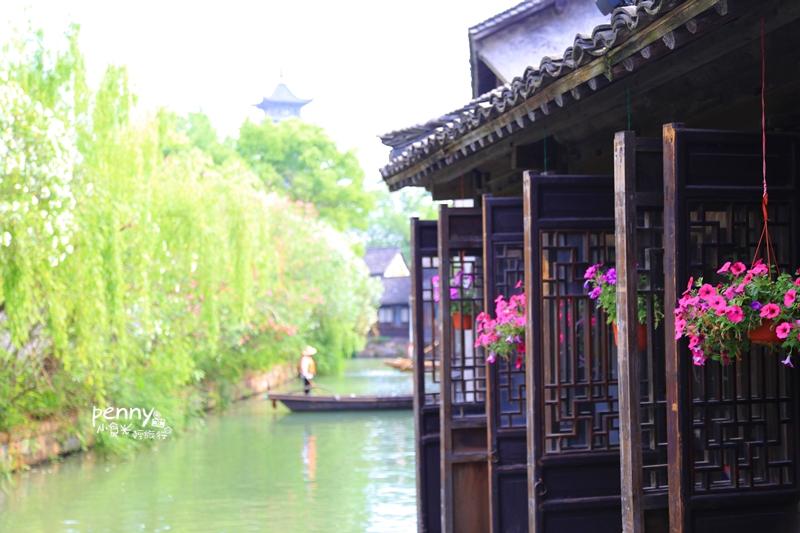 輕旅行|烏鎮住宿-絕美水鄉,來去西柵民宿住一晚‧上海出發交通攻略