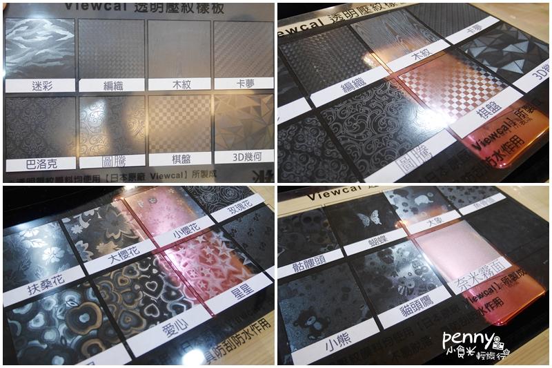 手機包膜|昱翔包膜-永和樂華店‧精緻好手藝,3D曲面滿版玻璃鋼化膜給U11最完美的保護