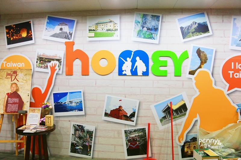 輕旅行|台北城市綠店:homey hostel 紅米青年旅館|環保在生活中實踐,旅行台北看見小世界 @penny小食光輕旅行