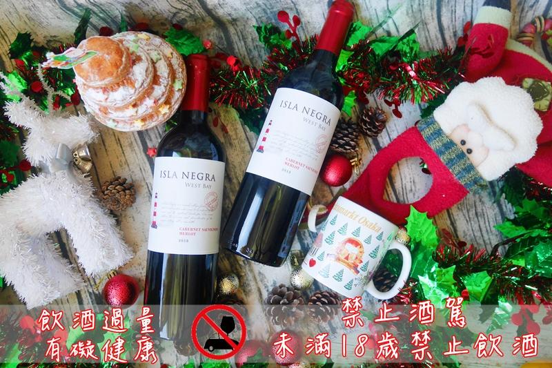 手作|用便利商店葡萄酒製作2018年聖誕飲品香料熱紅酒/平價葡萄酒推薦/附作法影片