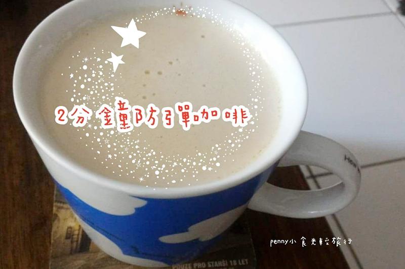 今日熱門文章:分享|快速完成一杯防彈咖啡的方法‧最潮體重管理防彈咖啡2分鐘速成術