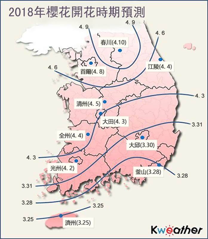 輕旅行|2018韓國櫻花預測~153웨더(153weather )&Kweather2/23更新預測(持續更新)