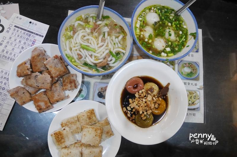 小食光|南庄美食-純手工的好味道-老家米食堂/喜麥福養生工坊 @penny小食光輕旅行