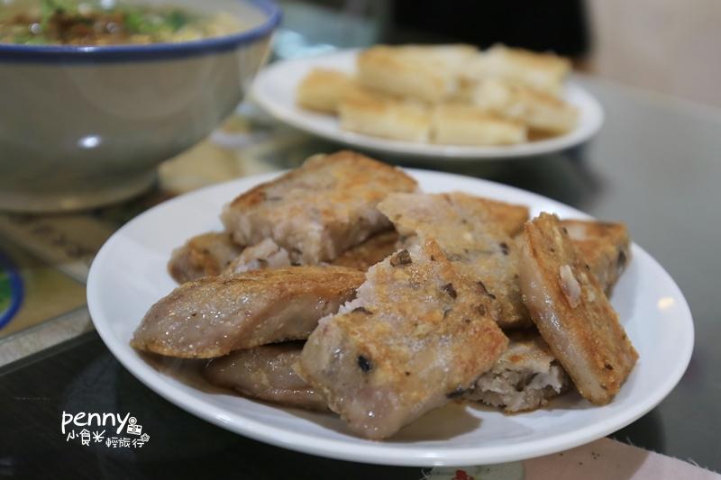 小食光|南庄美食-純手工的好味道-老家米食堂/喜麥福養生工坊