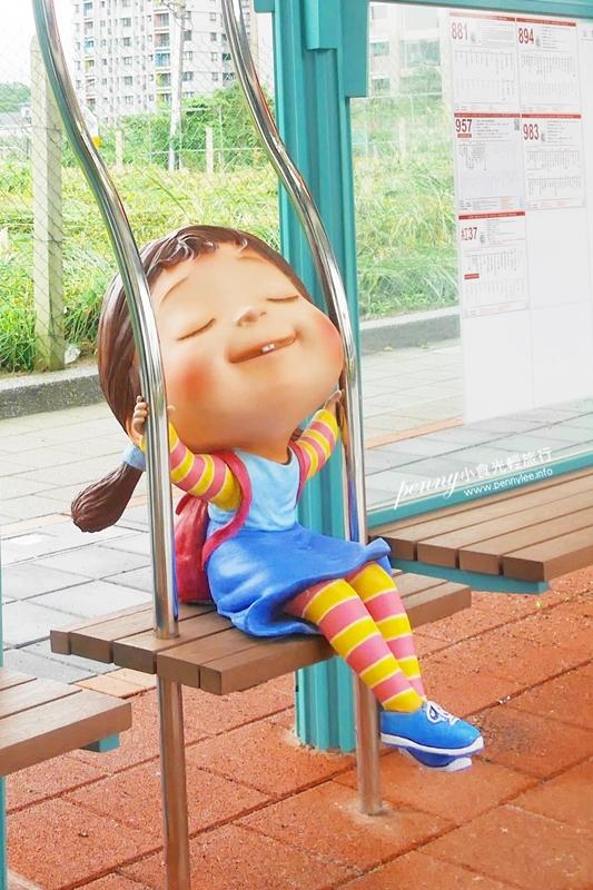 淡海輕軌|全線11站月台及2站公車候車亭幾米裝置藝術完整收錄 閉上眼睛一下下 遇見最可愛的自己
