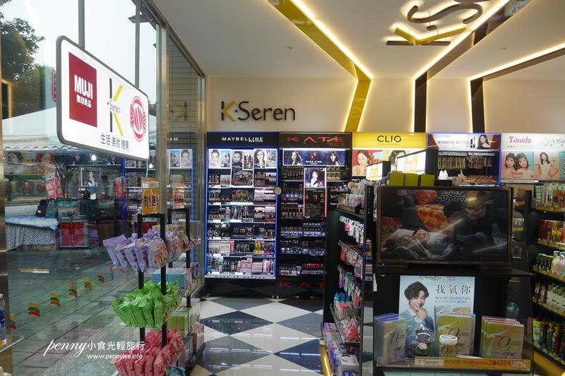 最強小7來了!公館博源門市變Big 7複合式便利商店文化‧烘焙‧咖啡‧生活‧美妝‧糖果六合一店中店12月25日正式開幕