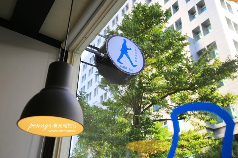 台北東區|信義區咖啡- Ramble Cafe 松勤店‧莊園咖啡專賣.可愛日系藍色風格Keep Walking Keep Cafe