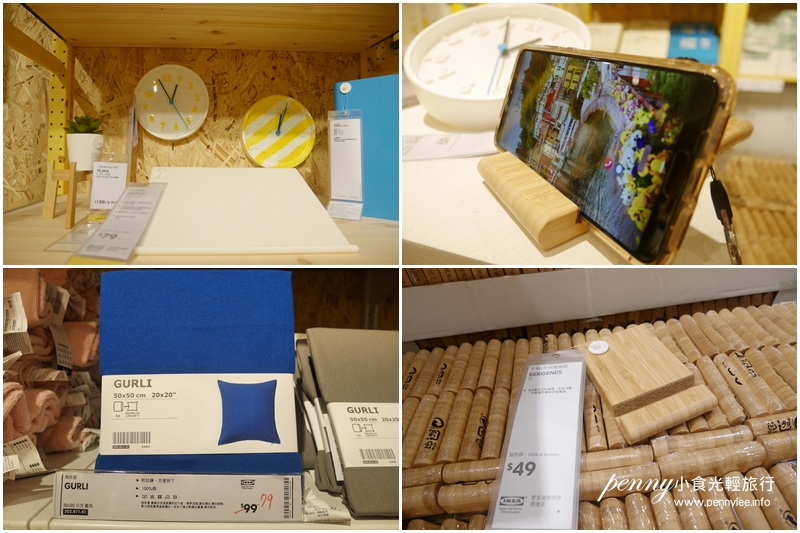 敗物|好設計銅板價‧IKEA百元店通化街全球首店/北歐風日用品/10元霜淇淋