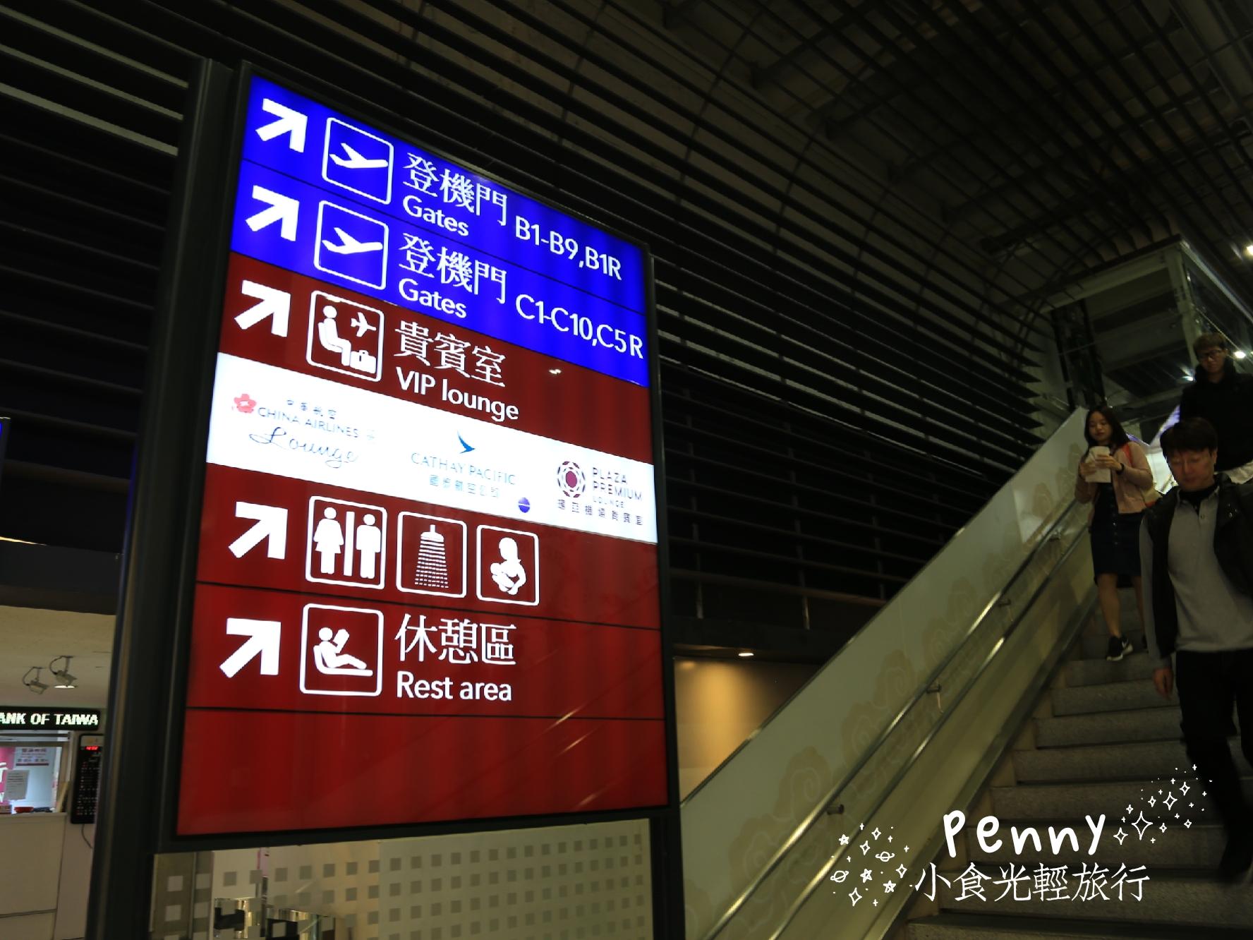 免信用卡/桃園機場免費休息區_廉航紅眼小資好朋友Airport experience zone/淋浴 WIFI 充電 休息