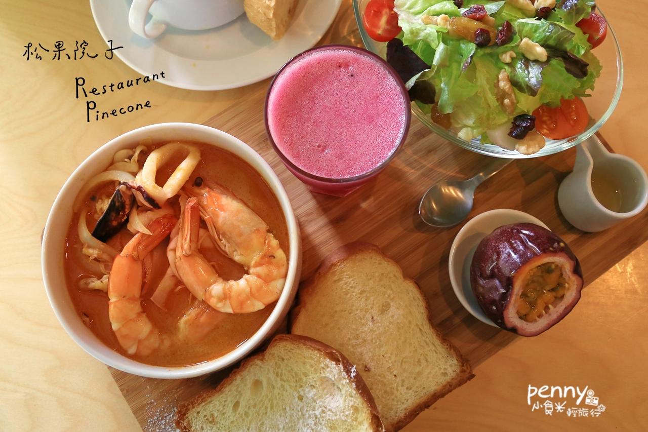 民生社區早午餐|松果院子Restaurant Pinecone院子裡的美食‧富錦街上的溫暖風景